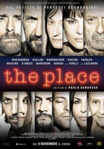 the place loca